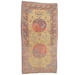 Vintage Samarkand (Khotan) Carpet