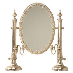 Vintage English Hallmarked  Dressing Table Mirror w/Side Lights