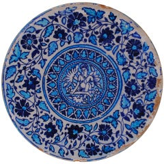A 1st Half 19th Century Moroccan Painted & Glazed Ceramic Charger