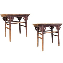 Pair of 19th Century, Chinese Consoles