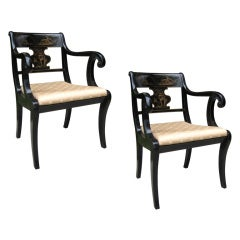 19thc Pair Of Chinoiserie Armchairs With Cane Seats