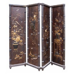 18th-19th Century Carved & Gilded Four-Panel Screen Edged in Faux Bamboo