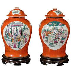 Burnt Orange Porcelain Ginger Jars