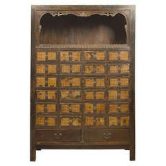 18th Century Ming Apothecary Cabinet
