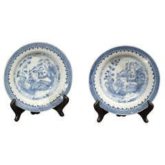 Pair of 18th C. Chinese Blue/White Bowls