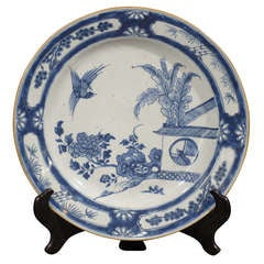 18th C. Blue and White Chinese Plate