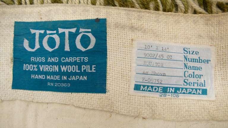 14 X 10 Japanese Modernist Rug At 1stdibs