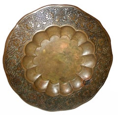 Large Patinated Brass Wall Decorative Tray