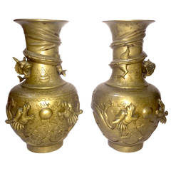 Pair of Chinese Bronze Vases