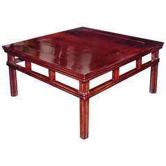 19th Century Chinese Walnut Cocktail Table