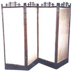 Late 19th Century Four Fold Bamboo Screen