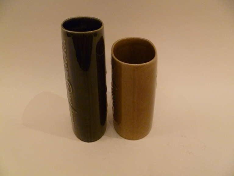 Olle Alberius 1960s Organic Lummer Vases for Rorstrand Sweden For Sale 4