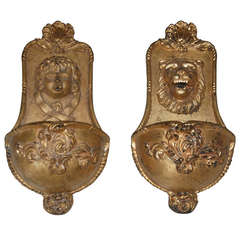 Pair of Gilt Cast Iron Wall Fountains /Planters, 19th Century