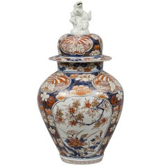 Fine Early Japanese Imari Vase & Lid with Foo Dog Finial C. 1720