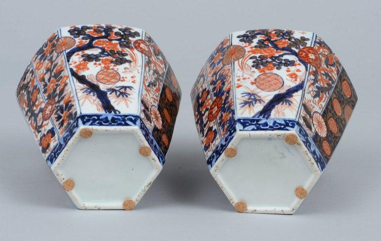 Pair Imari Porcelain Vases & Lids 8