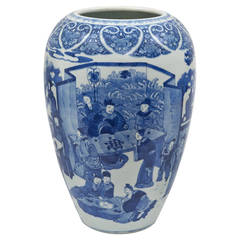 Large Chinese Blue and White Vase, circa 1860