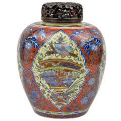 Chinese Blue and White Clobbered Jar