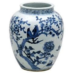 Chinese Shunzhi VAse