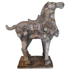 Mid-Century Carved Chinese Ceremonial Horse