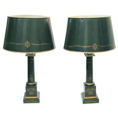 Pair of Neo-classical Tole Painted Lamps with Tole Shades
