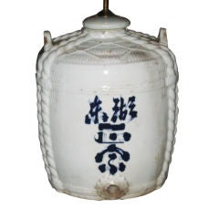 Antique Sake Jar Made into Lamp