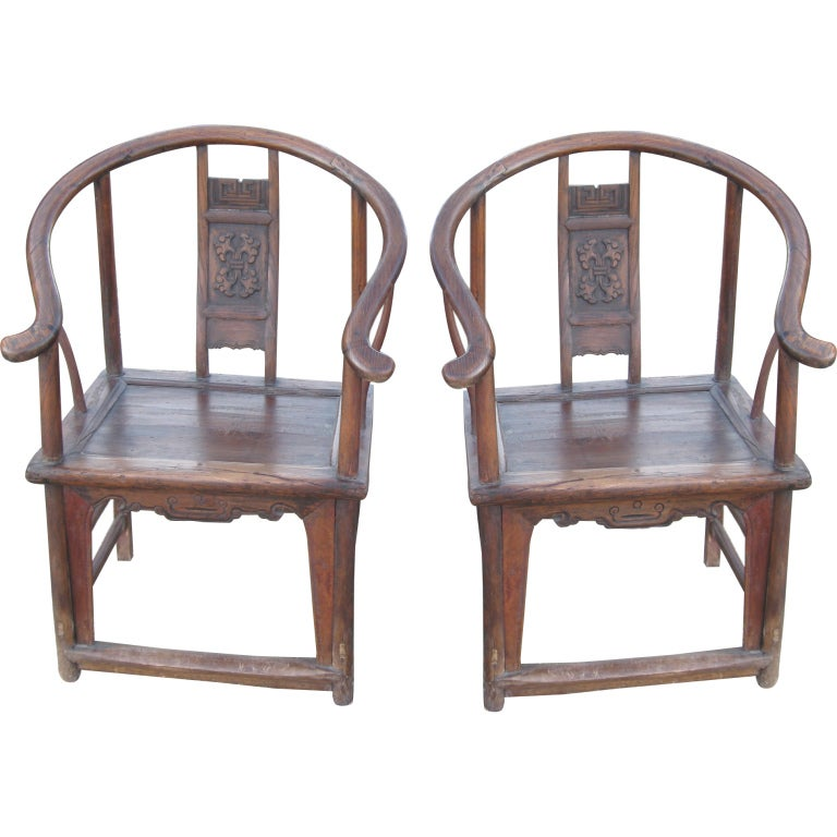 Pair Of 19th Century Chinese Huanghuali Horseshoe Back Armchairs For Sale