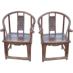 Pair of 19th Century Chinese Huanghuali Horseshoe Back Armchairs