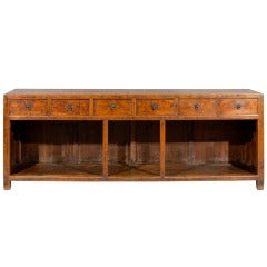 Long Narrow Chinese Pine Console Table/Server