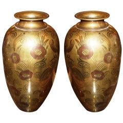 Pair of Art Deco Metal Vases, circa 1920