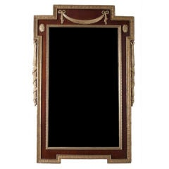 George II Style Mahogany and Parcel Gilt Mirror