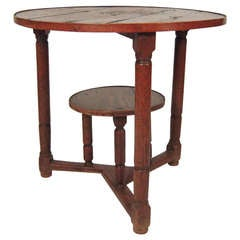 English Country 2-Tier Round Occasional Table