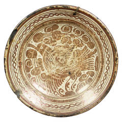 Hispano Moresque Pottery Charger