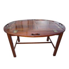 George IV Mahogany Butlers Table On Stand