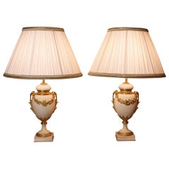 Pair of French Neoclassical Marble Lamps