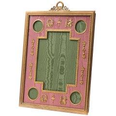 Large 19thC French Ormolu Photo Frame Stamped 'Bointaburet a Paris'