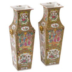 Pair of Square Chinese Canton Porcelain Vases