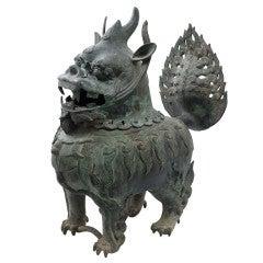 Chinese Bronze Lion Censer