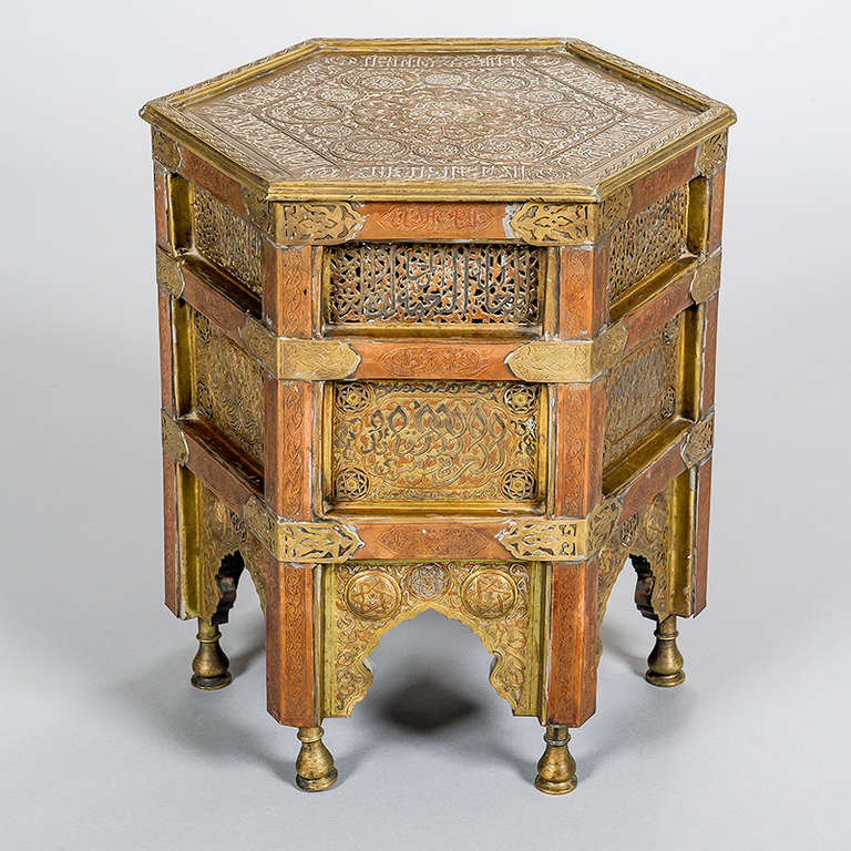 Islamic Octagonal 19th Century Coffee Table With