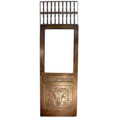Esperson Bronze Door