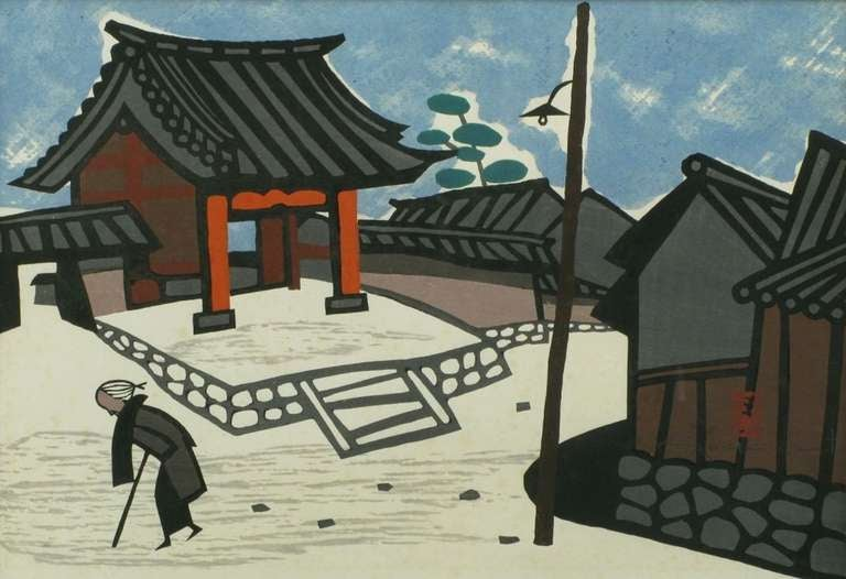 Set of three colorful wood block prints by the foremost block print artist Kiyoshi Saito (1907-1997). Three scenes of Japanese lifestyle and architecture in black, grays, blues, reds and browns on paper. Each print is custom framed in a solid 17