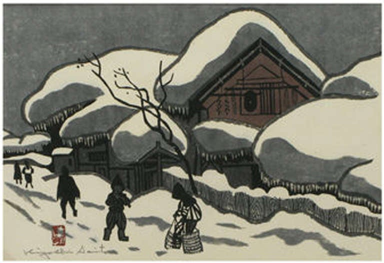 Japanese Set Three Kiyoshi Saito Wood Block Prints For Sale