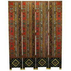 Colorful Carved and Parcel Gilt Geometric Design Four-Panel Screen