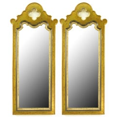 Pair Gilt Moroccan Style Wall Mirrors