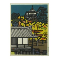 Okiie Hashimoto Colorful 1956 Japanese Block Print