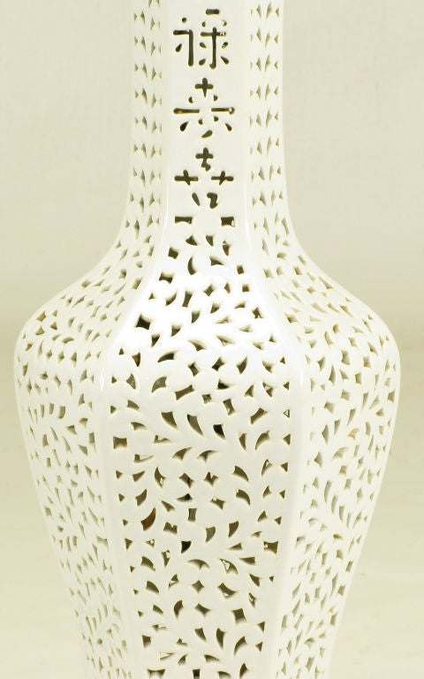 Mid-20th Century Large Reticulated Blanc De Chine Porcelain Table Lamp For Sale