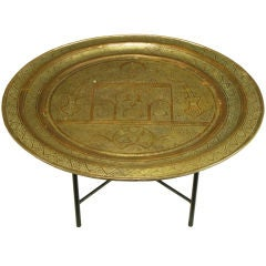 Moroccan Etched Brass Large Tray Table With Wrought Iron Base.