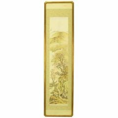 """57"""" Japanese Watercolor In Gilt Newcomb-Macklin Frame"""