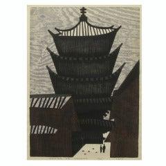"""1958 Kiyoshi Saito Japanese Woodblock """"Tower Of Yasaka"""""""