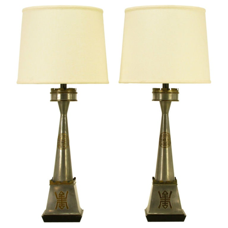 Pair pewter and brass asian inspired table lamps for sale at 1stdibs pair pewter and brass asian inspired table lamps 1 aloadofball Image collections