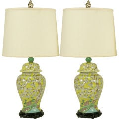 Pair Hand Painted Yellow Glaze Ginger Jar Table Lamps